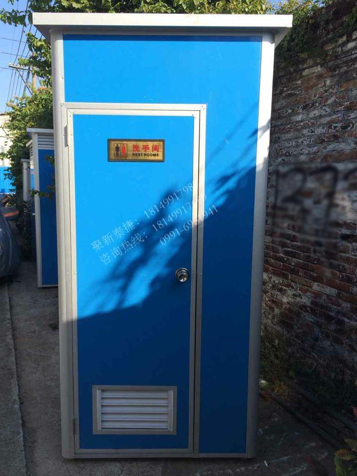 简易型移动厕所BJET-1102
