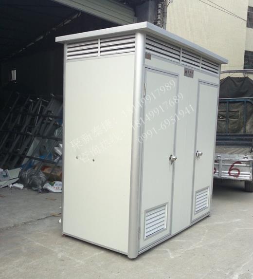 简易型移动厕所BJET-1101-21