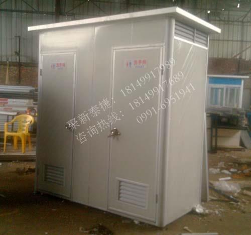 简易型移动厕所BJET-1101-2