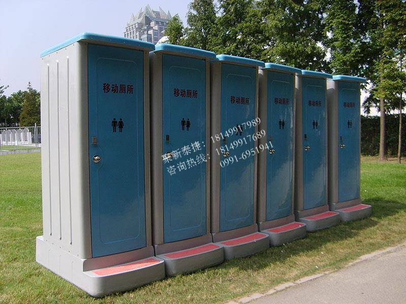 玻璃钢移动厕所TJET-1202