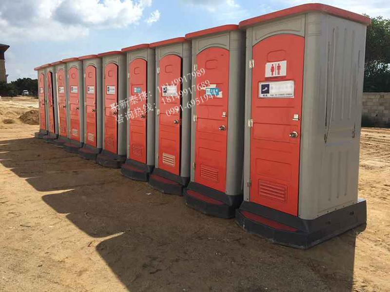 玻璃钢移动厕所TJET-1201