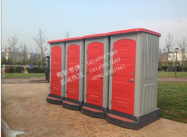 玻璃钢移动厕所 TJET-1201