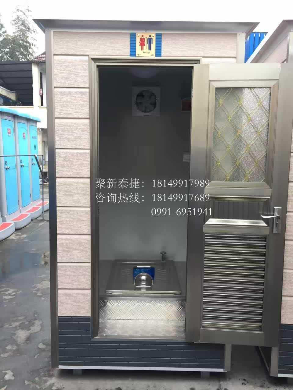 金属雕花板单体移动厕所TJET-1502