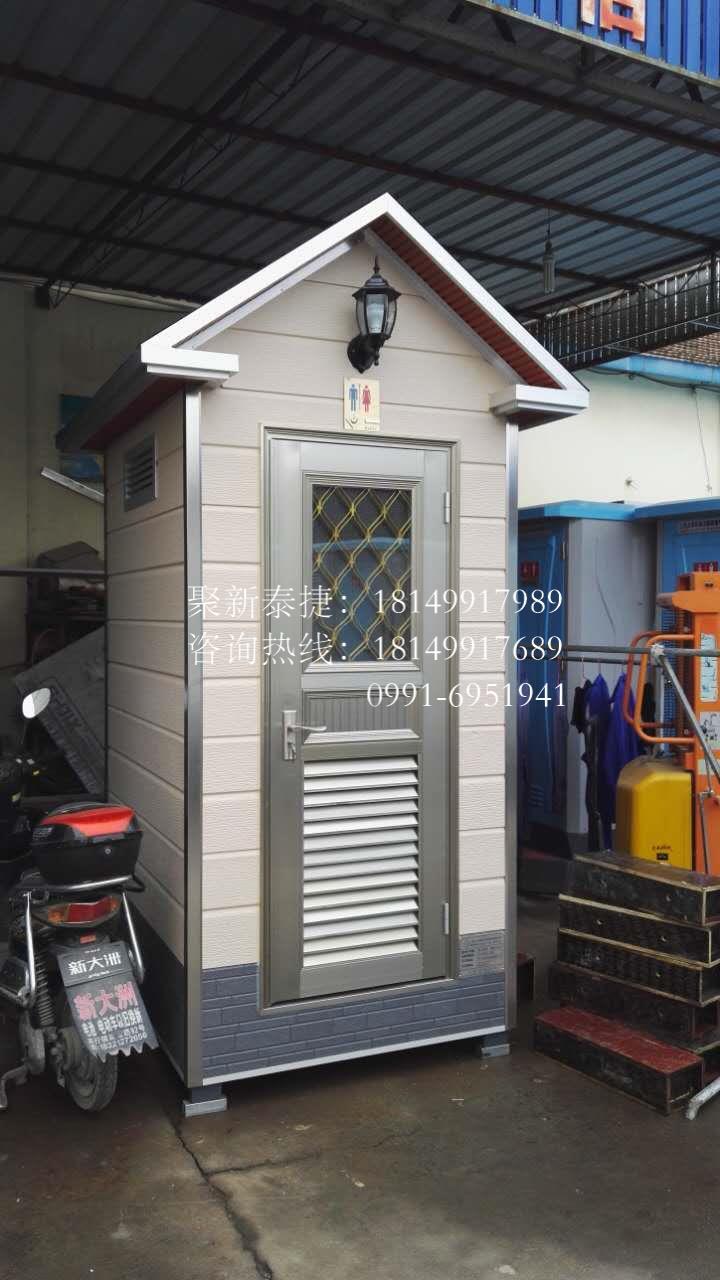 金属雕花板单体移动厕所TJET-1501