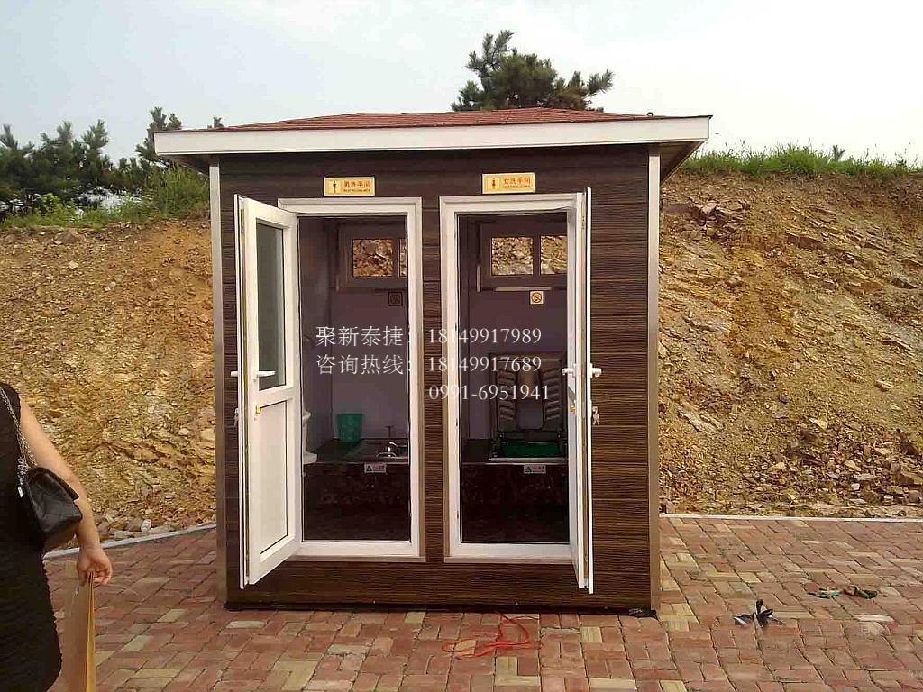金属雕花板厕所TJET-216