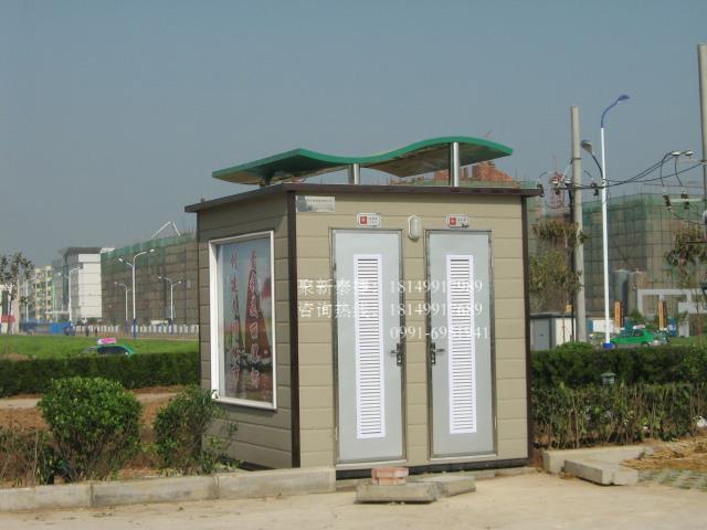 金属雕花板厕所TJET-212