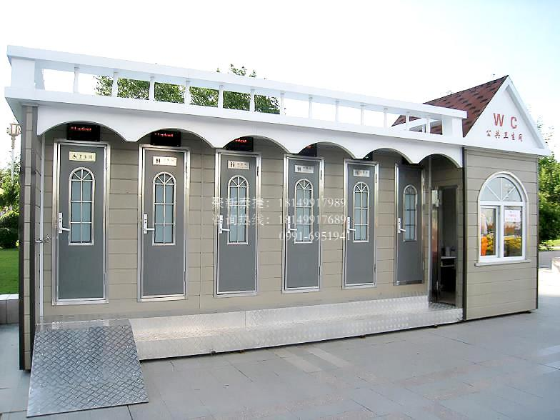 金属雕花板厕所TJET-209