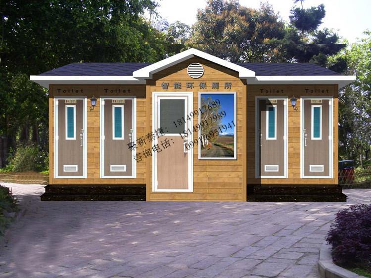实木环保移动厕所TJET-312