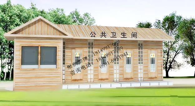 实木环保移动厕所TJET-308