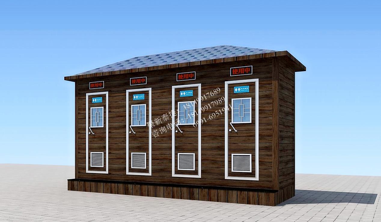 实木环保移动厕所TJET-306