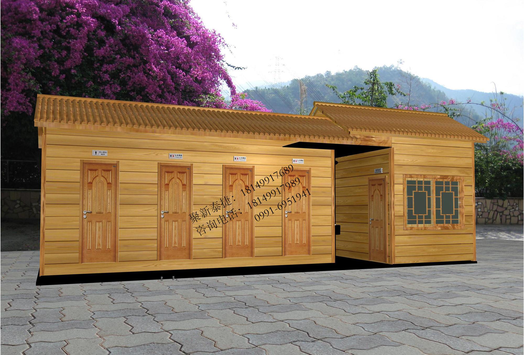 实木环保移动厕所TJET-305