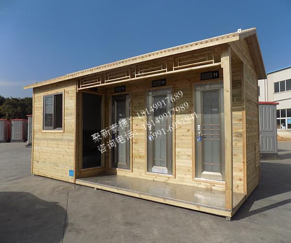 实木环保移动厕所TJET-302