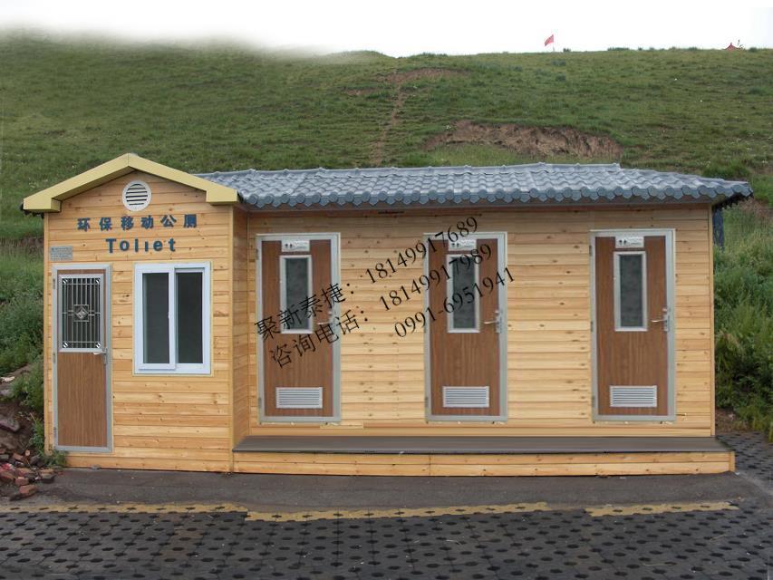 实木环保移动厕所TJET-301