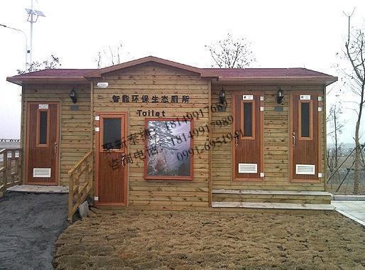 实木环保移动厕所TJET-303