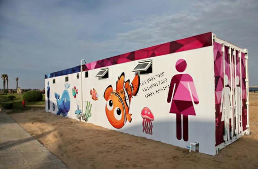 集装箱改造厕所TJET-406