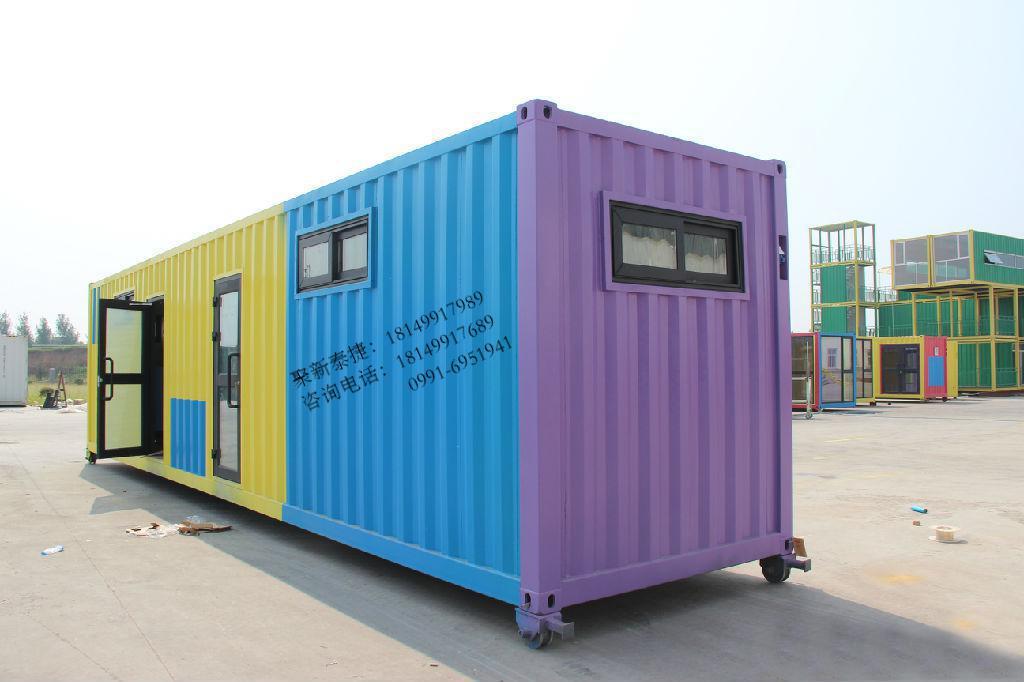 集装箱改造厕所TJET-403