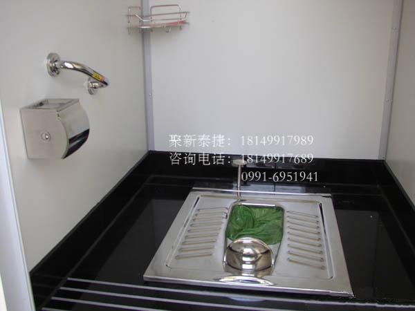 免水打包式厕所1