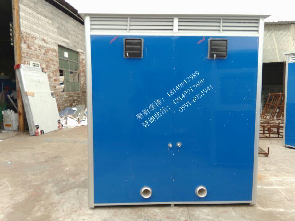 直排节水式厕所1