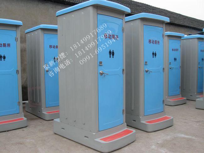 移动厕所租赁11