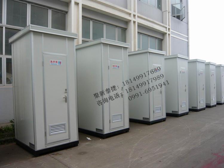 移动厕所租赁9