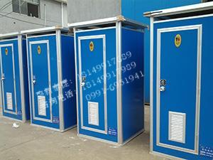 移动厕所租赁6