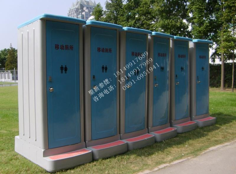 移动厕所租赁4