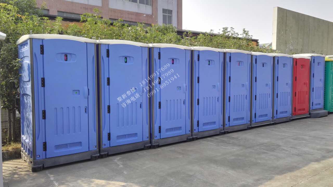 移动厕所租赁2
