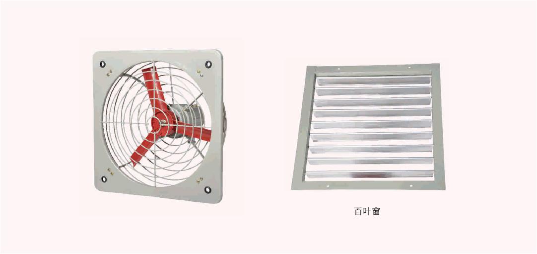 CBF 系列防爆排风扇(ⅡB、ⅡC)