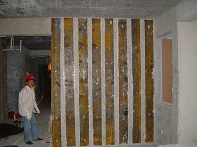 剪力墙防水堵漏