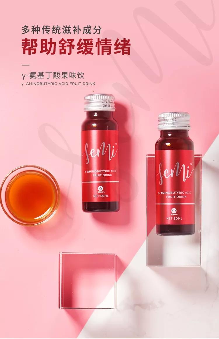 γ-氨基丁酸果味饮
