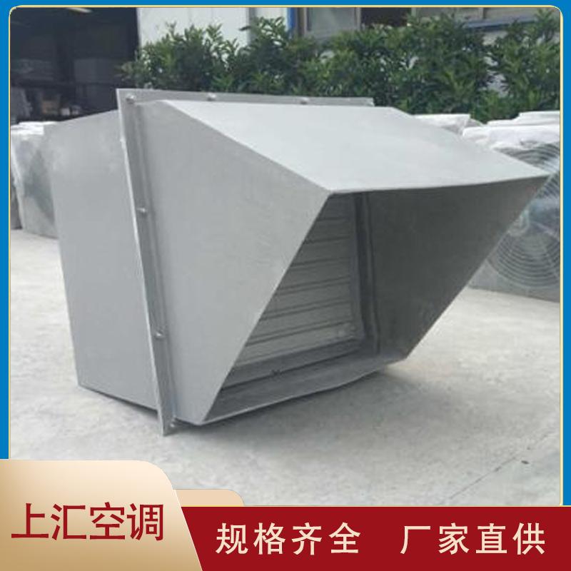 讲述菏泽边墙风机的安装方法及安装注意事项!