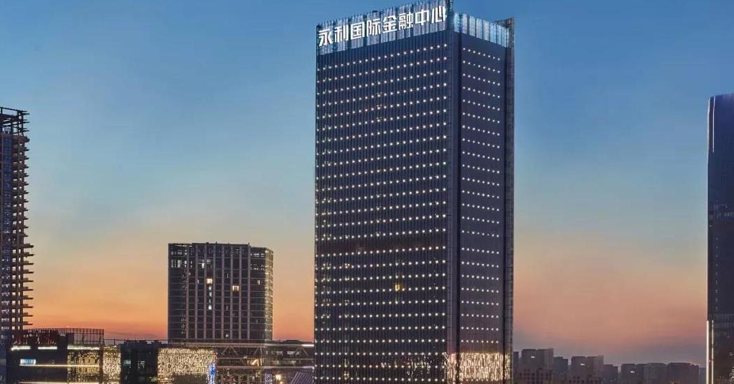 西安永利国际金融中心