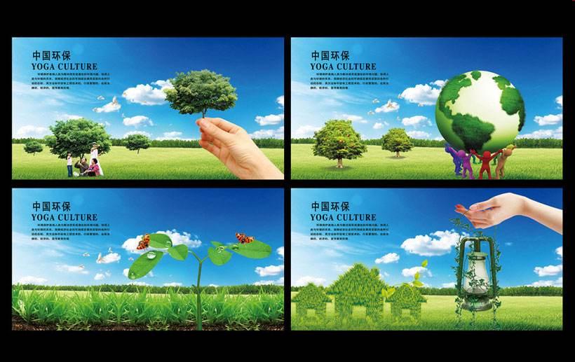 公益广告设计