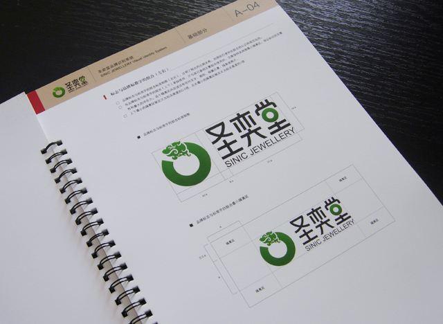 vi设计手册