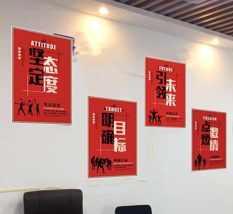 会议背景墙设计