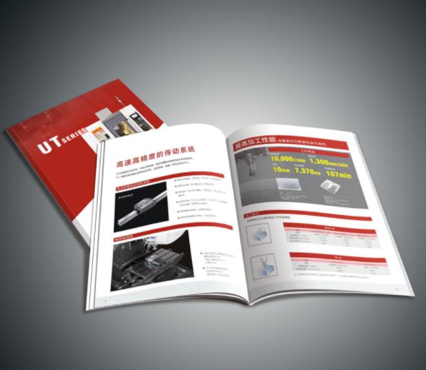 企业画册设计制作