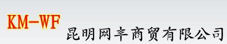 云南组网设备WiFi基站式大板天线哪家优惠质量好