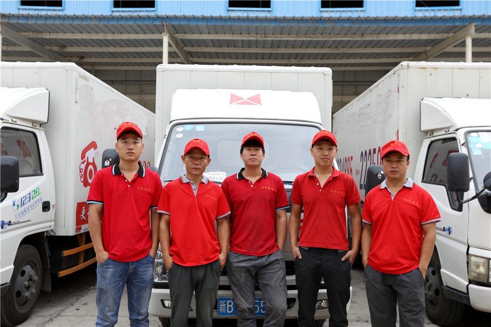 公司照片5