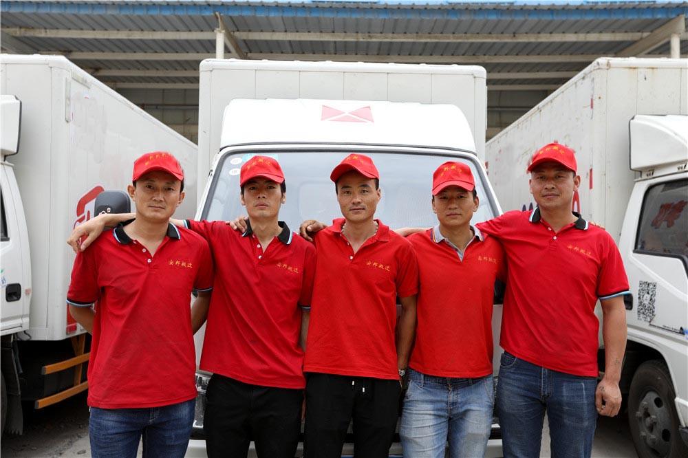 公司照片3