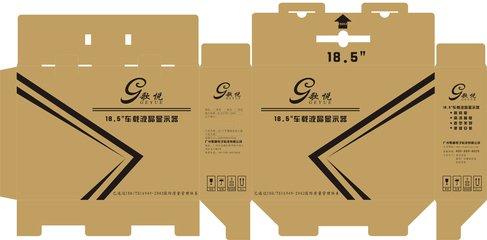 产业纸箱02