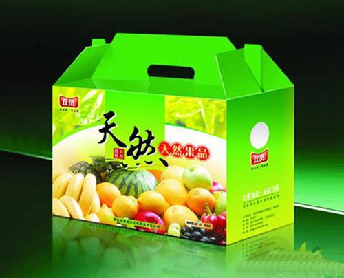 食物包装箱