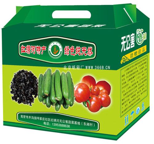 食物包装箱01
