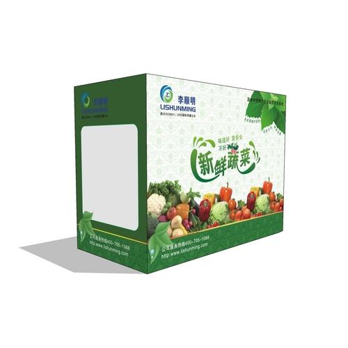 食物包装箱02