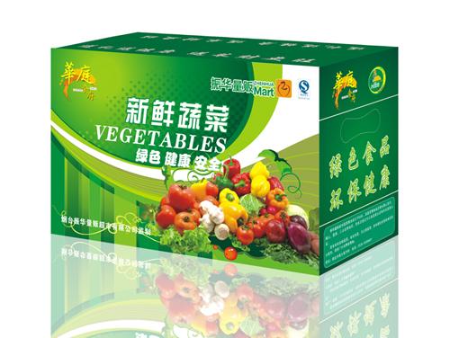 食物包装箱03