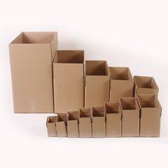 快递淘宝纸箱包装