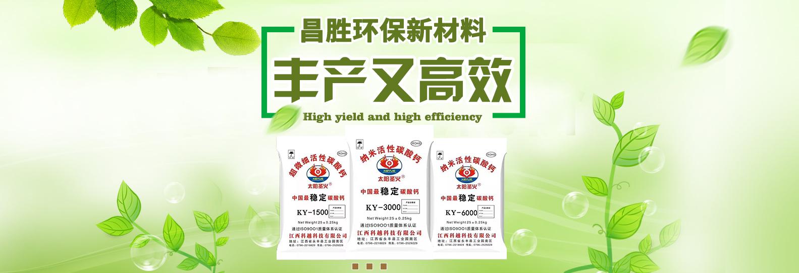 碳酸钙生产厂家