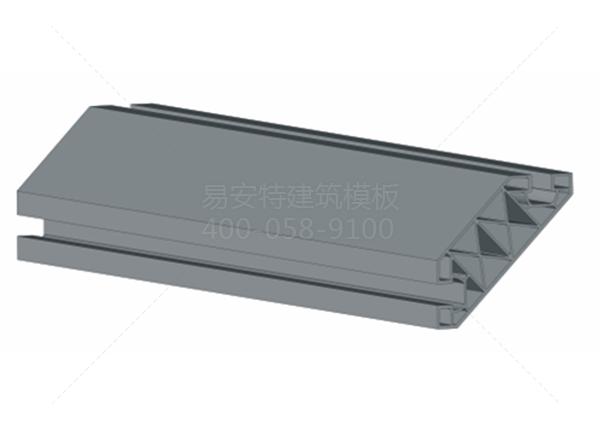 异形连接件-腋角模板(铝质)