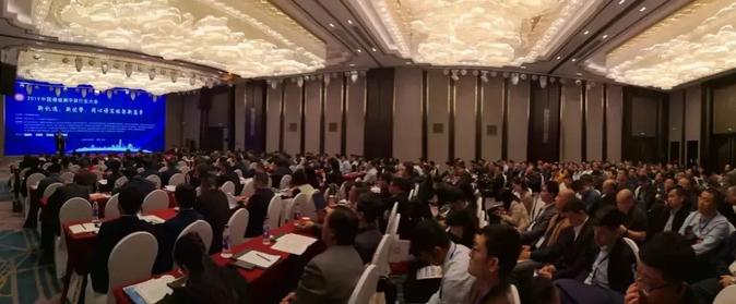 """易安特总经理冯胜昔先生获得2019年中国模板脚手架行业""""塑料模板领域杰出人物""""荣誉称号"""