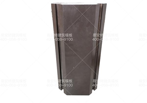 腋角模板(鋁質)
