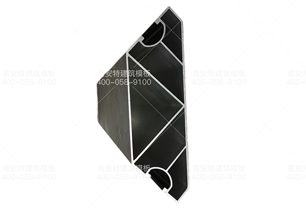 腋角模板(鋁質側面)